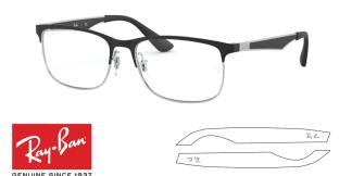 Original Ray Ban Junior Sehbrillen 1052 Ersatzbügel